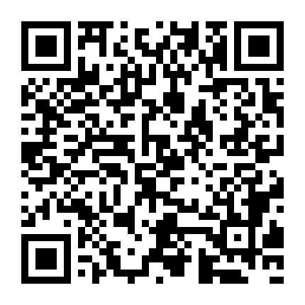 Office 365 家庭版高级版合租计划-五折会员网