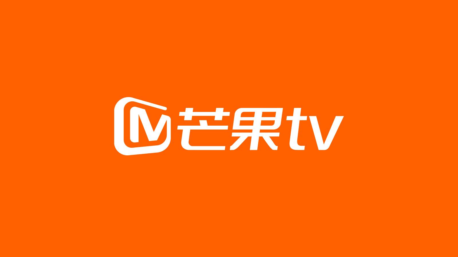 芒果TV国庆优惠 PC移动影视会员 年卡限时五折